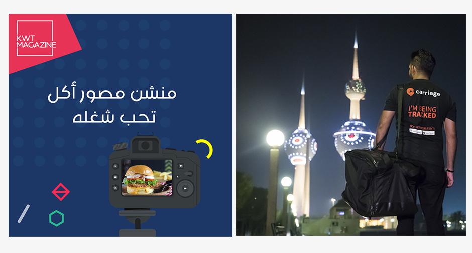 Slide 28- Faisal Al-Saei.png